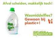 Visual Plastic+ Wasmiddelfles